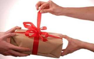 Действенный приворот с помощью подарка