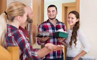 Бытовые приметы, связанные с приходом гостей