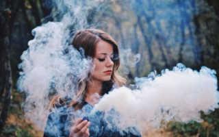 Решение личных проблем с помощью приворота на дым
