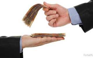 Когда можно и нельзя давать деньги в долг согласно приметам