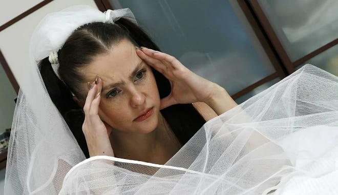 Девушка перед бракосочетанием