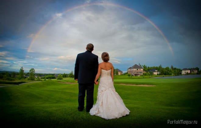 Свадьба и радуга