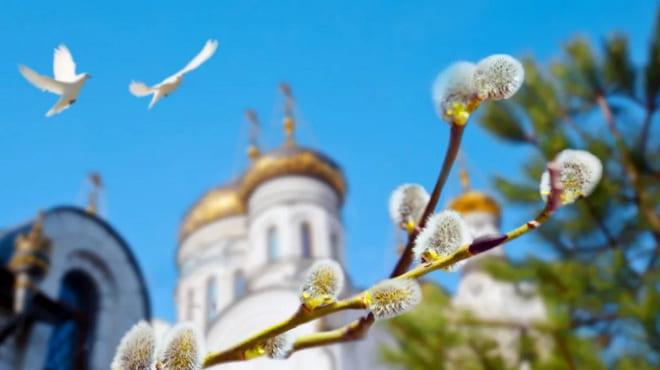 Весенние церковные праздники