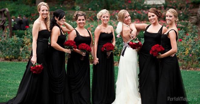 Невесты в чёрном платье