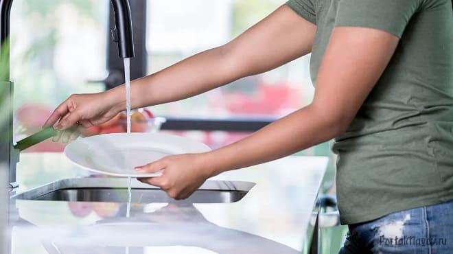 К чему мыть посуду