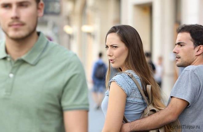 Супруга не верна