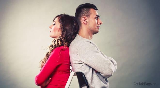 Ссора в супружеской паре