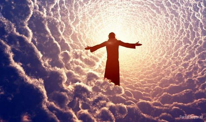 Бог призвал к себе