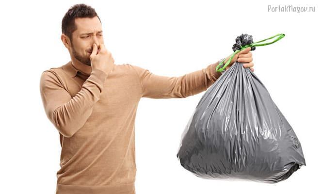 К чему выносить мусор