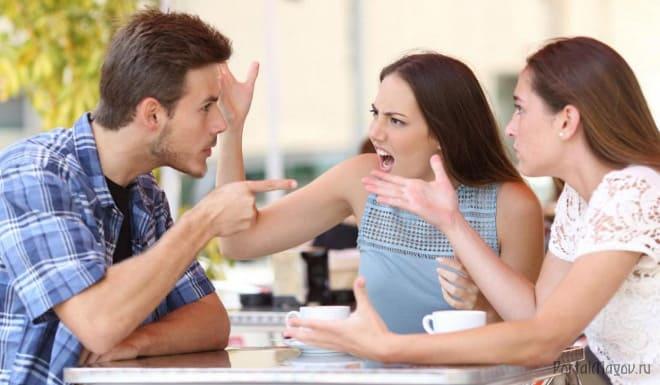 Ссора между друзьями
