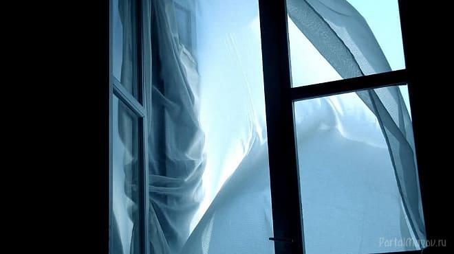 Окна нараспашку
