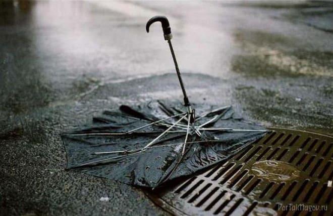 Зонт поломался