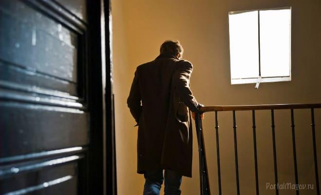 Мужик уходит из дома
