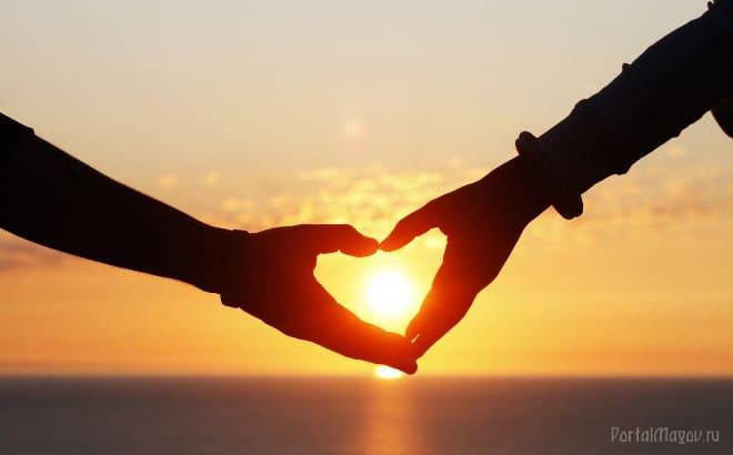 Любовь взаимна