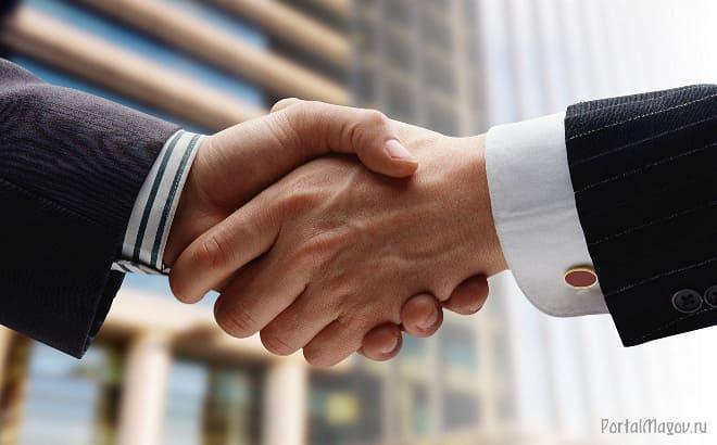 Как удачно заключить сделку
