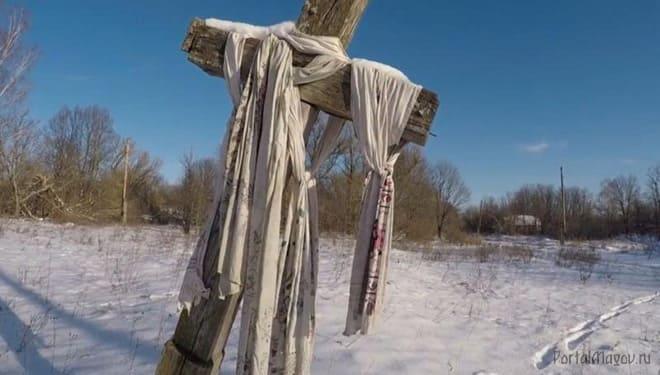 Рушник и крест