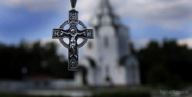 Церковь и крестик