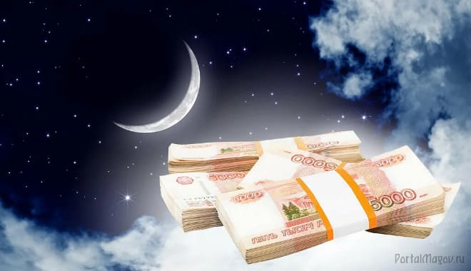 Получить прибыль при растущей луне