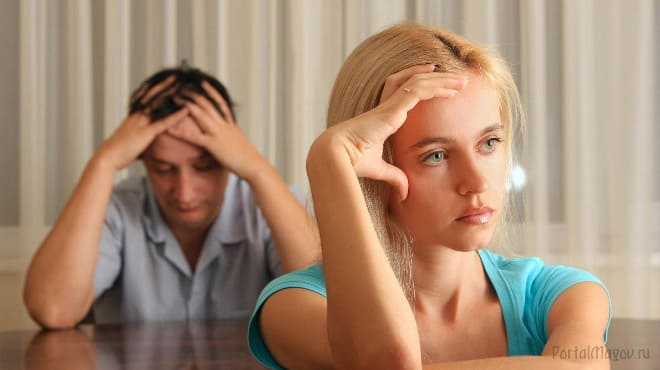 Очередная ссора в семье