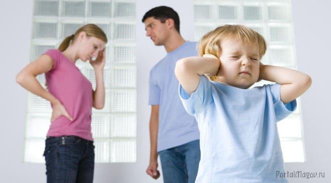 Ребёнок переживает из-за ссоры в семье