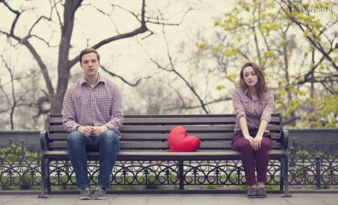 Свидание двух одиноких сердец