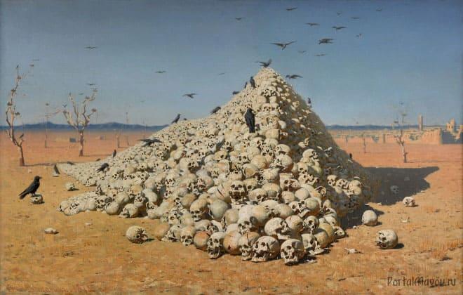 Гора человеческих черепов