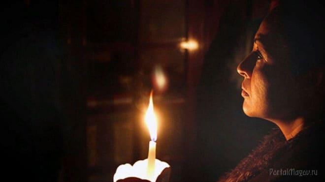 Пройтись с церковной свечой