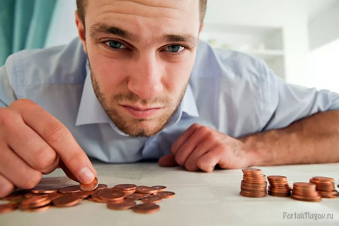 Очень серьёзные финансовые проблемы